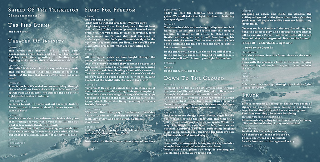 Shade Of Memories - Glaciers Of Tomorrow